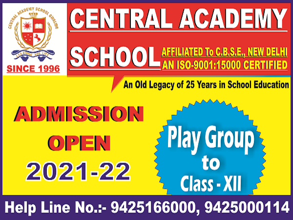 Central Academy School Gwalior